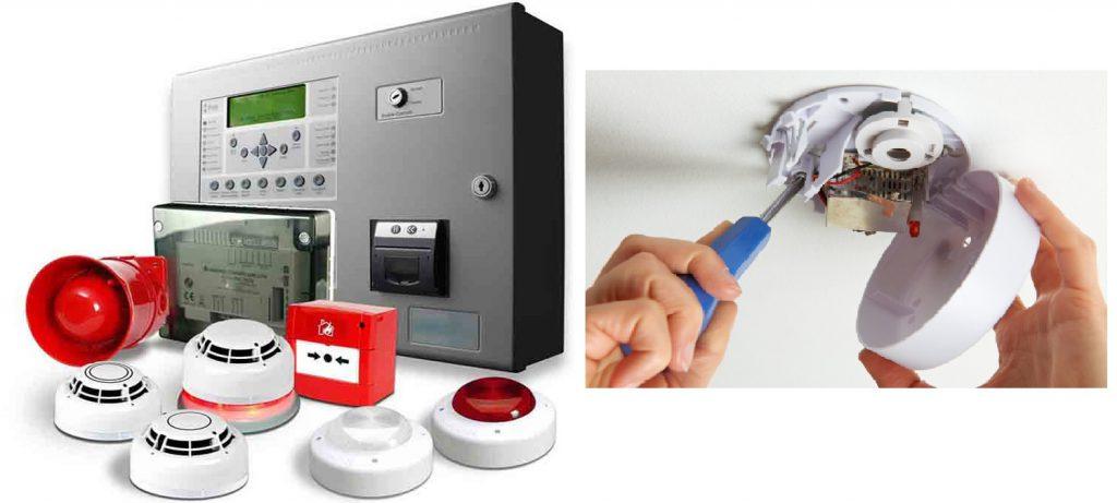 Приборы охранной сигнализации
